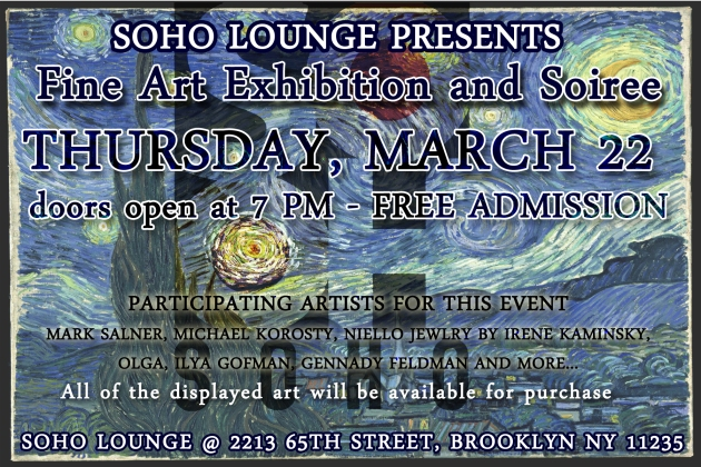 Please join our first FINE ART EXHIBITION this Thursday, March 22